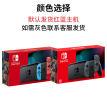 任天堂Switch二手NS游戏主机续航港日版Lite掌机破解版 硬破免费