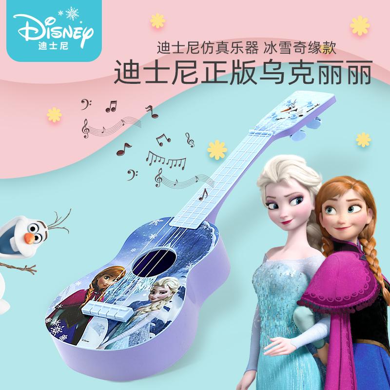 迪士尼幼儿童乌克丽丽吉他玩具宝宝吹奏乐器玩具儿童音乐早教礼物