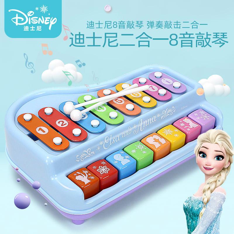 迪士尼儿童乐器敲琴婴幼儿益智玩具男女孩音乐手敲八音琴二合一