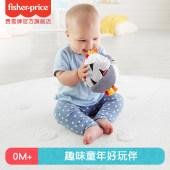 费雪小河马魔术球 GFC35儿童毛绒玩具变形手抓球毛绒公仔婴儿玩具