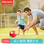 费雪儿童足球皮球婴幼儿男宝宝幼儿园专用踢足球类婴儿玩具1-3岁