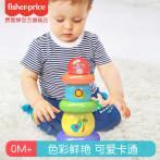 费雪球彩虹叠叠球 叠叠乐手抓球宝宝球类玩具球6-12个月婴儿玩具