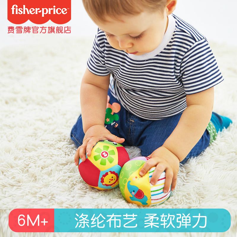 费雪宝宝动物认知球摇铃球类婴儿玩具儿童手抓球布球铃铛6-12个月