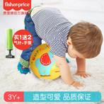 费雪皮球儿童拍拍球 摇摇球 幼儿园宝宝手抓球宝宝婴儿玩具球类