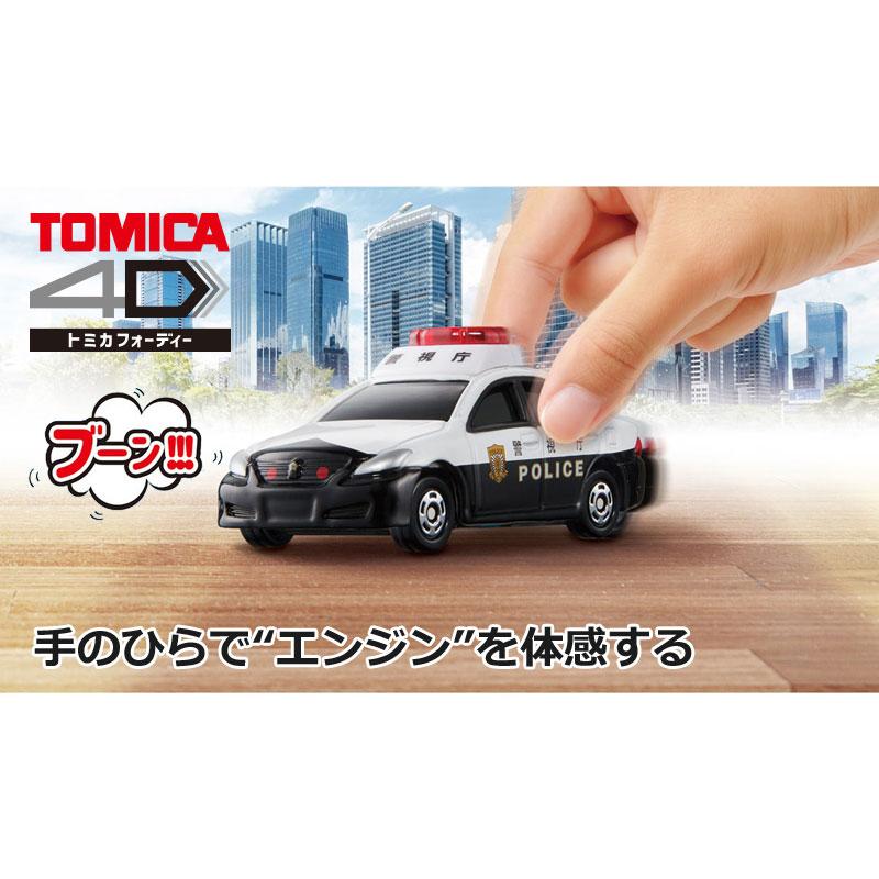 日本多美卡TOMY4D仿真合金车小汽车模型儿童体感警察车救护车玩具