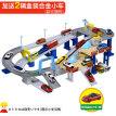TOMY多美卡合金小汽车电动轨道套装变速高速公路399322CN男孩玩具