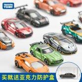 小汽车玩具男孩合金车多美卡模型儿童仿真兰博基尼丰田跑车套装