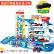 日本TOMY多美卡汽车大楼停车场男孩儿童电动轨道赛车滑道车玩具