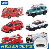 tomy多美卡合金车警察车消防车救护车玩具仿真男孩惯性小汽车模型
