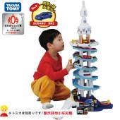 日本多美卡合金小汽车彩虹塔电动轨道升降立体停车场大楼玩具套装