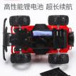 遥控小汽车充电无线赛车越野高速迷小小型电动3岁4儿童男孩玩具车