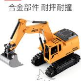 遥控挖掘机仿真合金电动工程车挖土挖勾男孩模型儿童玩具充电汽车