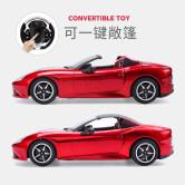 遥控车敞篷大号无线汽车儿童玩具充电动耐摔高速漂移赛车男孩跑车