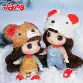 ddung冬己迷糊娃娃背带熊娃娃换装娃娃可爱女孩萝莉娃娃挂件公仔