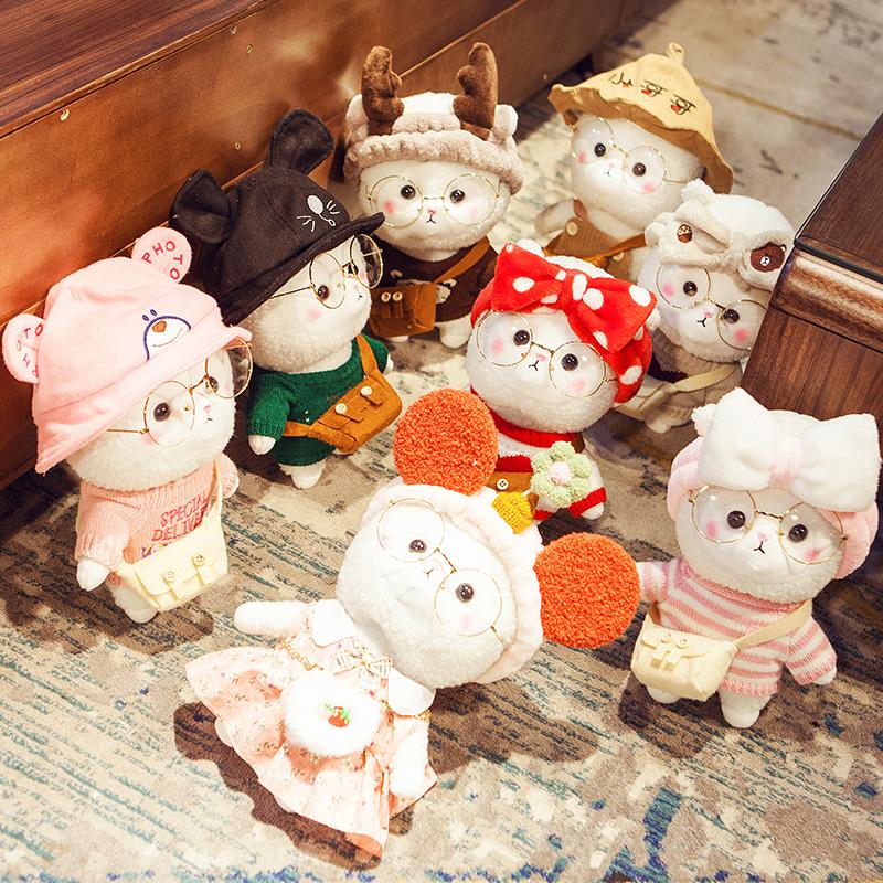 仓鼠公仔女友宝宝抱睡玩偶毛绒玩具小羊驼布娃娃女可爱网红小号孩