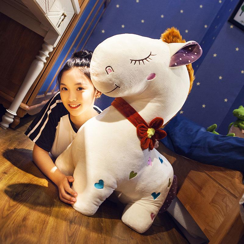 可爱小马玩偶睡觉抱枕公仔女生娃娃玩偶大号生日礼物网红毛绒玩具