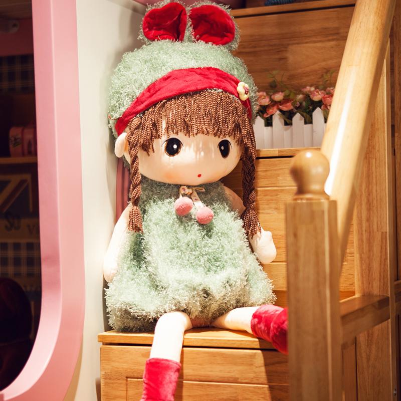 抱抱熊网红毛绒玩具洋菲儿布娃娃可爱玩偶抱枕公仔睡觉生床上女孩