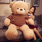 布娃娃熊熊毛绒玩具熊洋娃娃女生抱抱熊玩偶熊狗熊超大号网红公仔