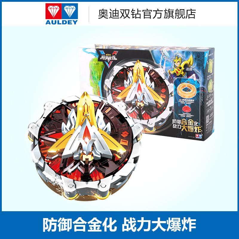 奥迪双钻飓风战魂升级版裂天魔剑狱火雷锤男孩磁性回收陀螺玩具