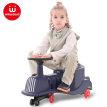 howawa儿童扭扭车溜溜车1-3岁防侧翻滑滑车万向轮玩具摇摆妞妞车