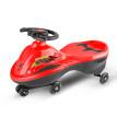 howawa婴幼儿童扭扭车 1-3岁宝宝男滑行摇摆车溜溜车万向轮玩具车