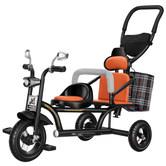 二胎溜娃神器双人儿童三轮车可带人宝宝脚踏车双胞胎婴幼儿手推车