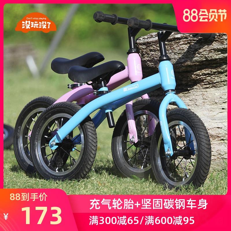 儿童平衡车滑步车宝宝双轮无脚踏学步自行车小孩1-2-3-6岁溜溜车