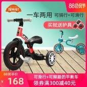 儿童三轮车无脚踏平衡车1-3-6岁滑行宝宝男女小孩两用滑步自行车
