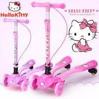 凯蒂猫儿童滑板车四轮蛙式剪刀车女童3-12岁6小孩8双脚女孩溜溜车
