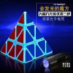 三阶夜光蓝魔方套装全套初学者异形金字塔发光魔方儿童益智玩具