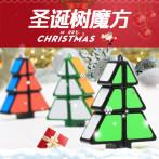 圣诞树魔方异形三阶一阶儿童简单魔方 圣诞节儿童魔方玩具礼物