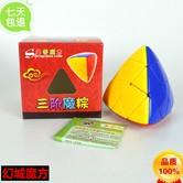 包邮圣手粽子魔方三阶实色免贴纸三角形变形三阶魔粽魔方异形顺滑