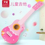 木质儿童小吉他玩具3到6岁7男孩5女孩8女童宝宝仿真乐器4生日礼物