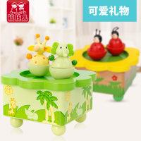 福孩儿木质婴儿童动物八音盒玩具男孩女孩旋转宝宝音乐盒生日礼物