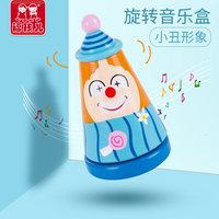 木质八音盒小丑音乐盒玩具可旋转男孩女孩婴幼儿宝宝儿童生日礼物