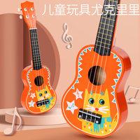 福孩儿 木质儿童玩具尤克里里 男孩女初学者宝宝小孩学生可弹乐器