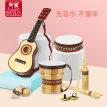 木质儿童吉他乐器玩具3到5-6-7周岁早教益智男童女孩儿童生日礼物