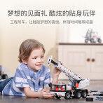 小米米兔积木工程吊车模型积木儿童汽车男孩组装智力玩具积木