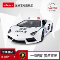 RASTAR/星辉 兰博基尼儿童遥控汽车警察车男孩遥控警车玩具新品