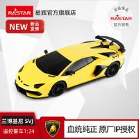 rastar/星辉 兰博基尼SVJ遥控车儿童赛车玩具男孩无线遥控小汽车