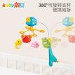 澳贝快活池塘床铃新生婴儿床铃玩具音乐旋转婴儿0-6个月牙胶摇铃