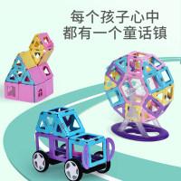 磁力片磁力积木3-6-8周岁宝宝磁性磁铁女孩儿童男孩益智拼装玩具