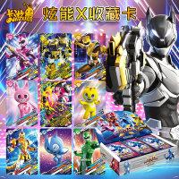 迷你特工队x卡片豪华版卡游露西弗特雷变形玩具ssr全套卡牌收藏册