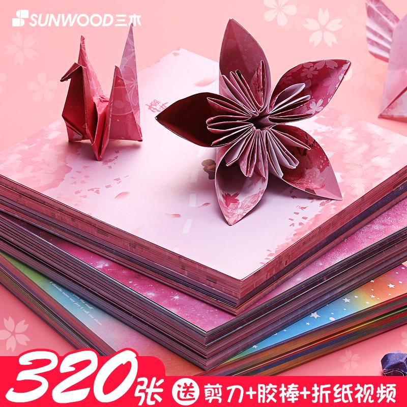 三木折纸套装正方形儿童幼儿园学生手工制作材料彩色樱花少女星空纸双面印花千纸鹤彩纸折叠软纸剪纸卡纸加厚