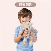 美国香蕉宝宝曼哈顿卡通毛绒玩具柔软安抚玩具小熊罗文香蕉乳牙刷