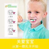 babybanana香蕉宝宝儿童牙膏无氟可吞咽婴儿啫喱草莓味0-1-2岁