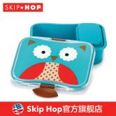 美国SKIP HOP动物园午餐盒儿童餐卡通款便当盒学生便携餐盒